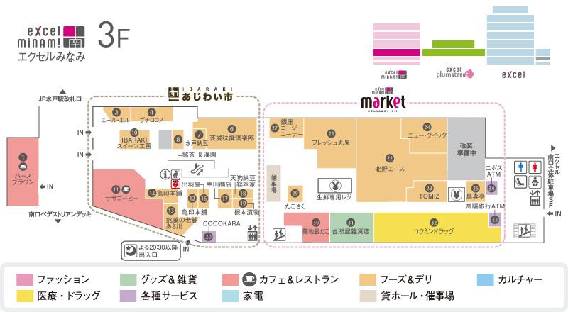 map-m3f