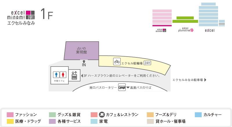 map-m1f