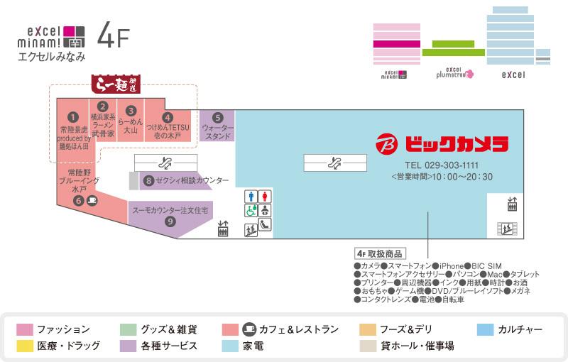 map-m4f